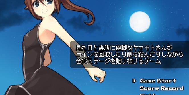 yamamoto san title screen